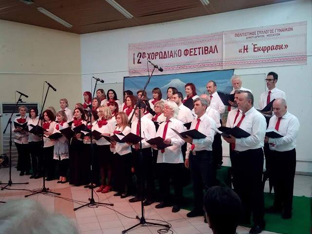 Το Χορωδιακό Εργαστήρι Ναυπλίου συμμετείχε στο 12ο Φεστιβάλ Χορωδιών Ψαχνών Ευβοίας