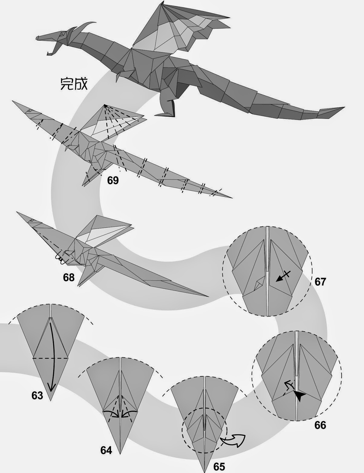 how to make a paper dragon
