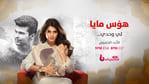 تردد قناة ام بي سي بوليود