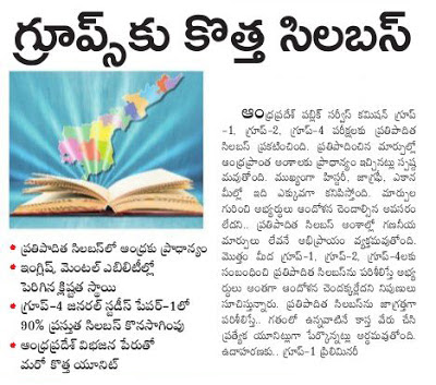 APPSC Group 2 New Syllabus 2016 Exam Pattern in Telugu Download in pdf Group II New syllabus 2016 download Andhra Pradesh Public Service Commission Group 2 Syllabus Pdf In Telugu Subject wise marks  latest Andhra Pradesh PSC syllabus. They had made changes in the new APSPSC Groups 2 syllabus and exam pattern. Here we had given details about APPSC new syllabus. For any details and news about Andhra Pradesh new APSPSC Groups syllabus visit official website www.apspsc.gov.in  APPSC Group 2 New Syllabus 2016 Exam Pattern in Telugu s here for Download. The Andhra Pradesh Public Service Commission is recently release the Group I, Group II & Group IV notifications this year for hiring capable candidates into 33,738 vacant positions in various departments. We are provide all the Details about Exam and Exam Pattern. The Syllabus PDF is Also given here.  Aspirants can download the syllabus and start preparation for the Exam. The Direct Link is also given here for the Syllabus PDF. Click Here.