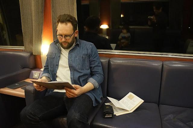 Train Lounge