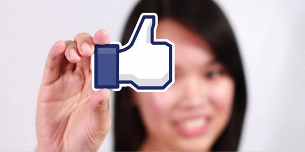 الحلقة 1030 : طريقة دعوة جميع اصدقائك من اجل الإعجاب بصفحتك على الفيسبوك بنقرة واحدة (جديد 2020)