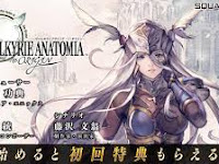 VALKYRIE ANATOMIA  ヴァルキリーアナトミア MOD APK v1.19.0 Unlimited Money Coins