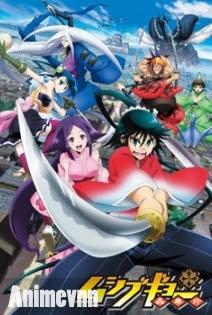 Mushibugyou - Mushibugyo 2013 Poster