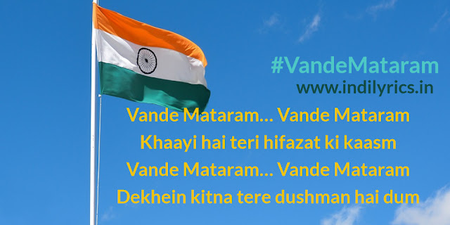 Vande Mataram | India's Most Wanted | Song Lyrics with English Translation and Real Meaning| Papon, Altamash Faridi | Amit Trivedi & Amitabh Bhattacharya
