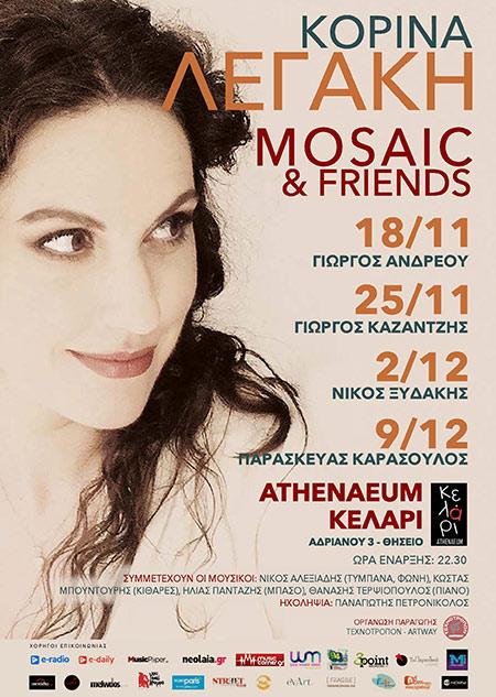 Κορίνα Λεγάκη - MOSAIC & friends στο Athenaeum Κελάρι