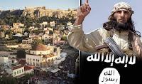 《ΑΥΤΟ ΕΙΝΑΙ ΤΟ ΣΧΕΔΙΟ》 που θα μας αναγκάζουν να βάζουμε μουσουλμάνους μετανάστες στα σπίτια μας❗➕〝📹ΒΙΝΤΕΟ〞