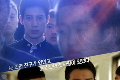 Our Diary / Ulideului Ilgi / 우리들의 일기 (2017) - Korean Movie