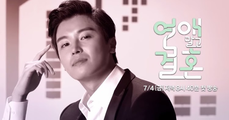 sinopsis marriage without dating ep 16 part 1