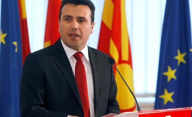 Ζάεφ: Το ΝΑΤΟ θα απευθύνει πρόσκληση στην πΓΔΜ