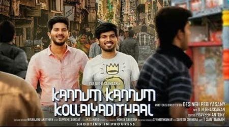 Kannum Kannum Kollaiyadithaal Official TEASER | Dulquer Salmaan | Ritu Sharma
