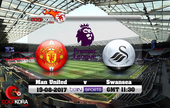 مشاهدة مباراة سوانزي سيتي ومانشستر يونايتد اليوم 19-8-2017 في الدوري الإنجليزي