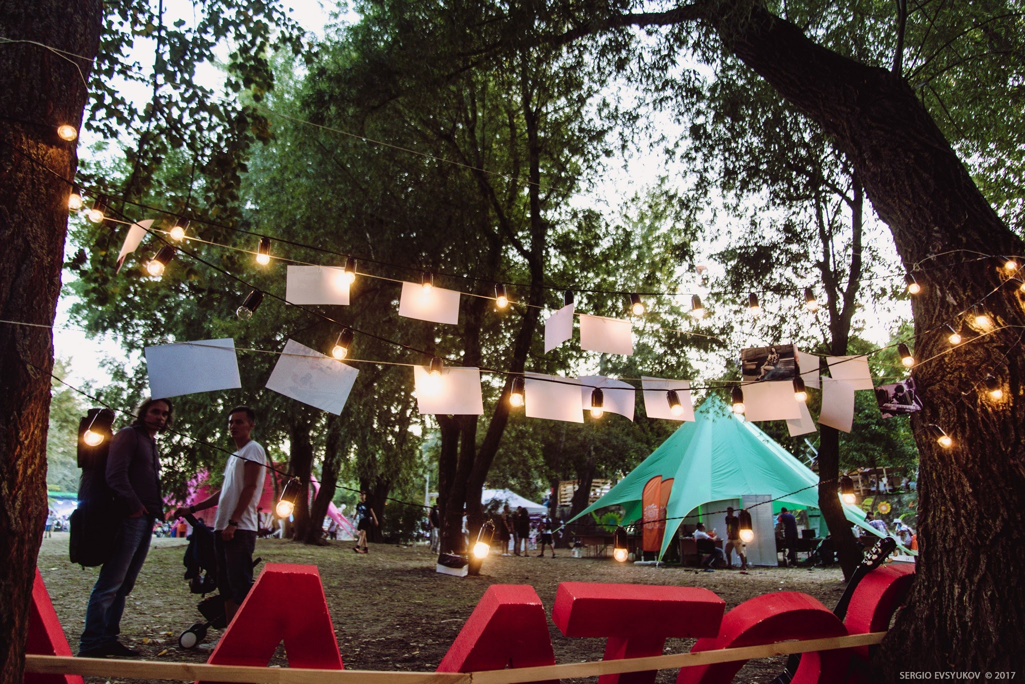 Geek пикник в Краснодаре