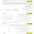 كراسة الامتحان عربي للاول الاعدادي الازهري ترم ثان 2018