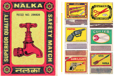 Matchbook Indian Matchbox Labels Ellie & Co blog Brighton