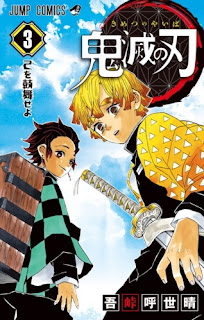 Kimetsu no Yaiba Volume 3 Bahasa Indonesia