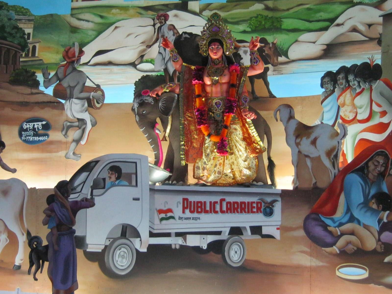 Biswakarma Puja