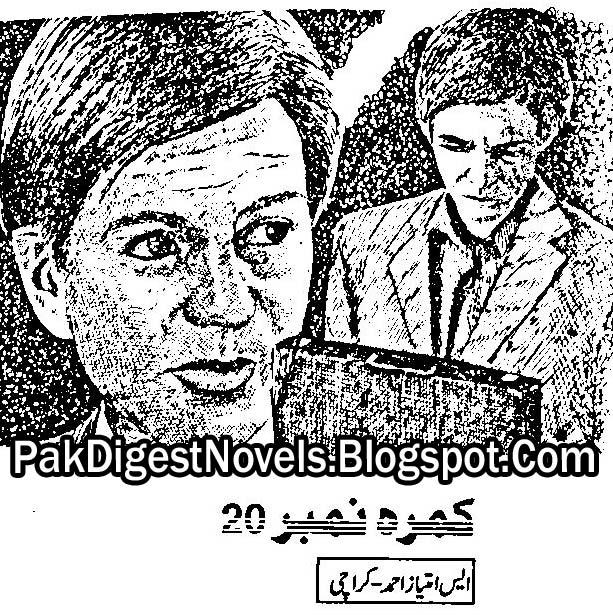 Kamra No 20 Novel By S. Imtiaz Ahmed Pdf Free Download
