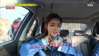 Shin Se Kyung 신세경 Running Man E241 Screencap 10