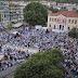 Χιλιάδες πολίτες στους δρόμους για τη Μακεδονία σε 23 πόλεις