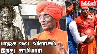 Swami Agnivesh Interview | Ram Statue | BJP RSS