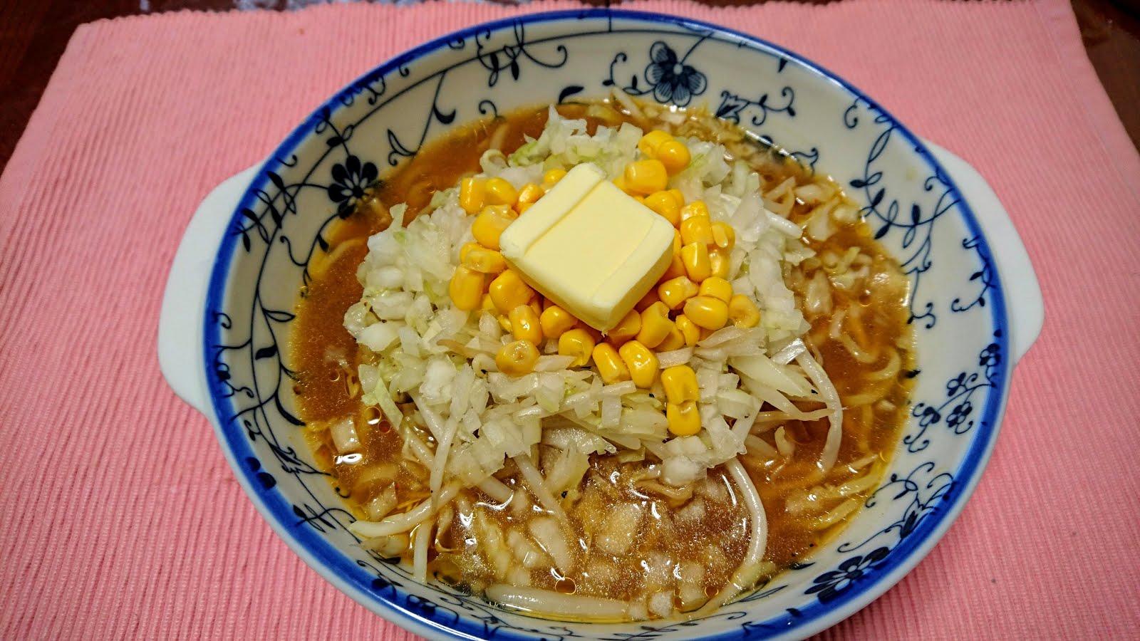 味噌バターコーンラーメン 麺食いゴルファー