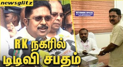TTV Dhinakaran Throws Hat In RK Nagar By-election | Latest Speech