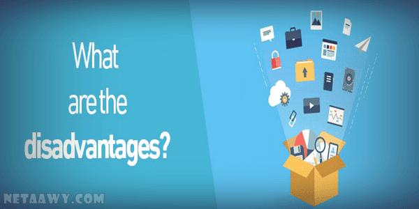 ما-هي-عيوب-التخزين-السحابي-Cloud-Storage-Disadvantages
