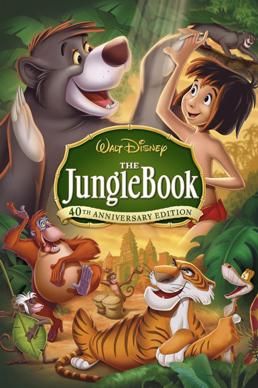 Disney store playset play set il libro della giungla baloo mowgli