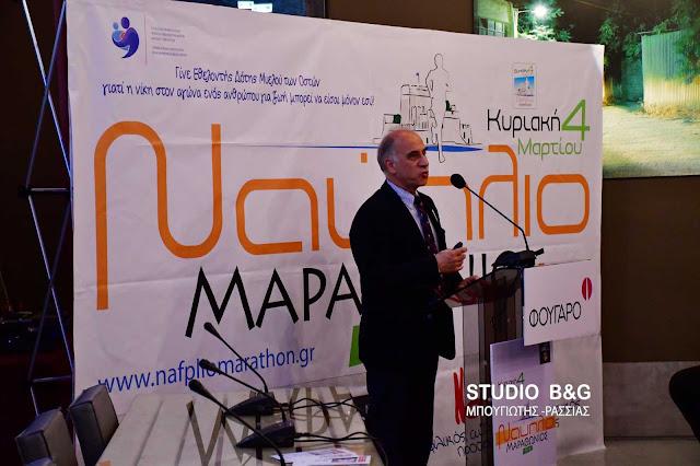 Με ενημερωτική ομιλία για την Εθελοντική Προσφοράς Μυελού των Οστών άνοιξαν οι εκδηλώσεις του 5ου Μαραθωνίου Ναυπλίου (βίντεο)