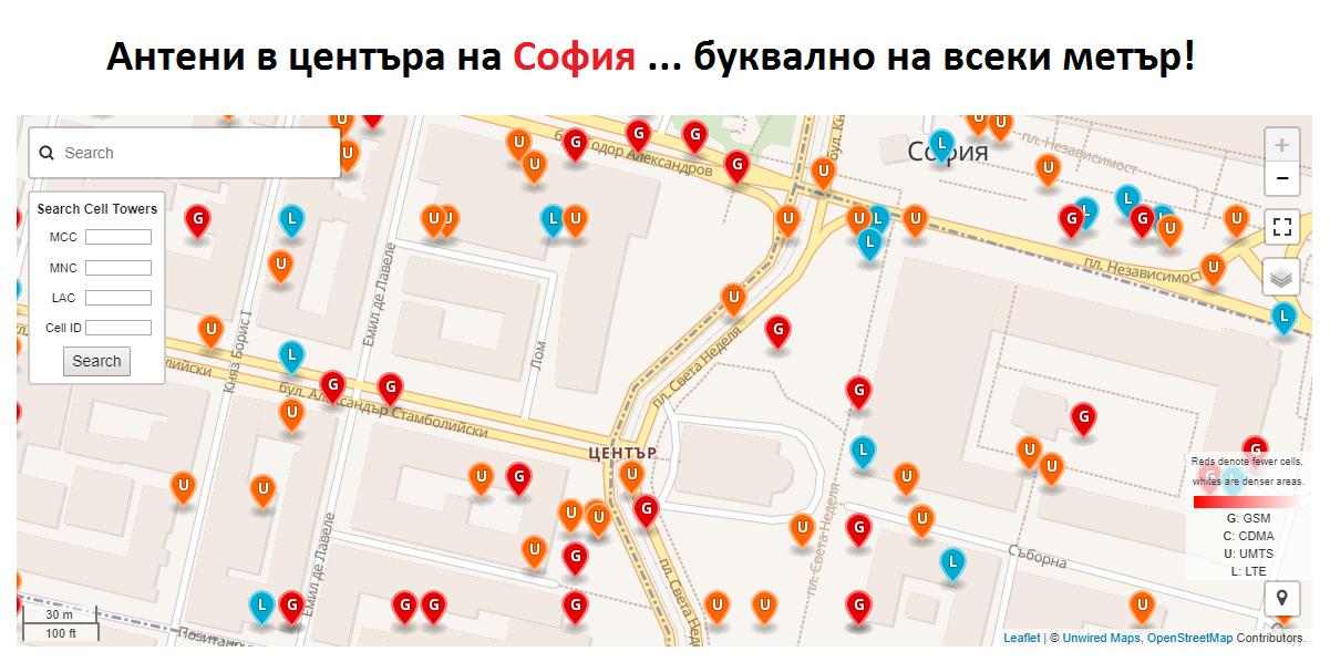 Разположение на GSM антените в София