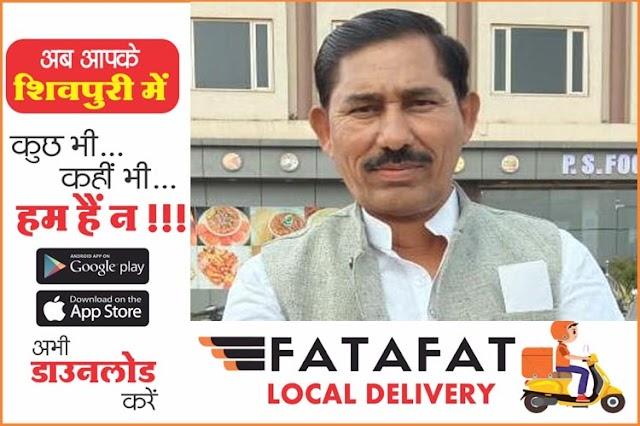 शहरी क्षेत्रों की तरह पोहरी विधानसभा के ग्रामों में बनेंगे सुलभ कॉॅॅॅम्पलेक्स: मंत्री राठखेडा / Pohri News