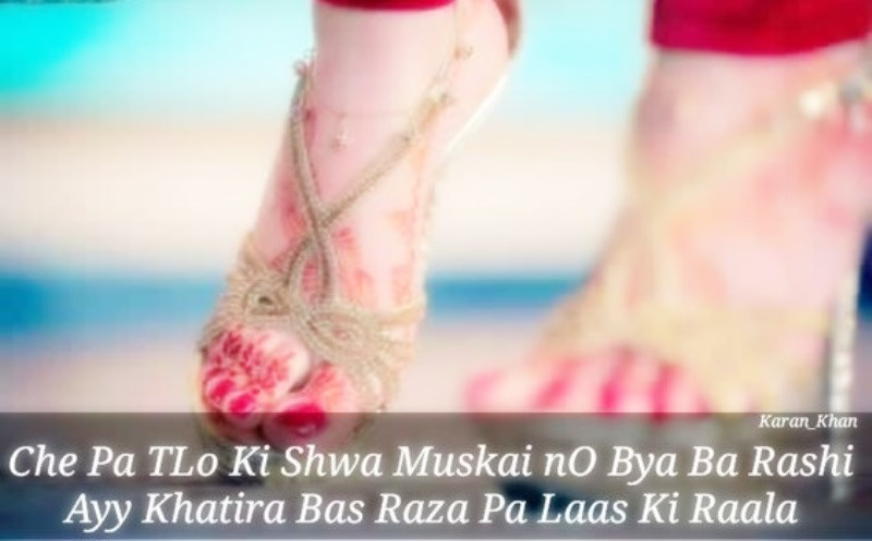 Best Pashto Love Poetry Pictures | Best Urdu Poetry Pics and ...