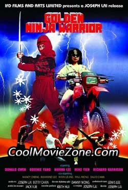 Golden Ninja Warrior (1986)