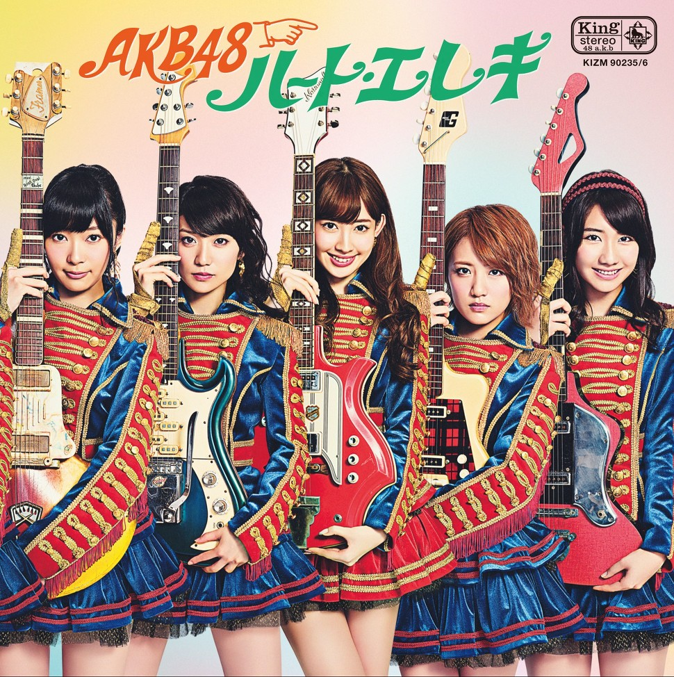 AKB48 – Kaisoku to Doutai Shiryoku