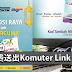 【好康】免费送出Komuter Link 卡!快去领取吧!