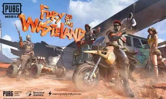 Much Awaited PUBG Mobile 0.15.5 Update Launched: Check Out What's New, Storage Requirement, Key Details