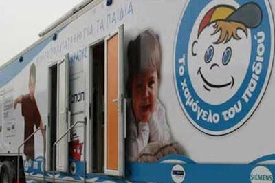 Περιφέρεια Ηπείρου: Πρόγραμμα Προληπτικής Οδοντιατρικής για μαθητές Δημοτικών σχολείων