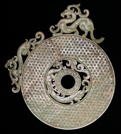Zhou era famous jade disc