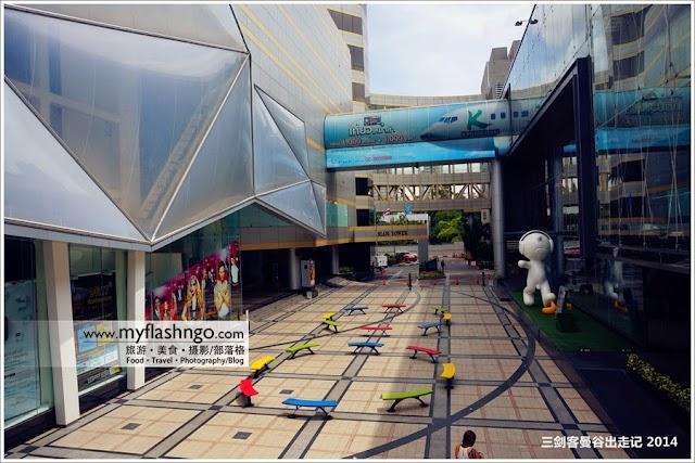 2014 | 曼谷出走记 (之) Siam Center 里的 Food Republic 美食广场 (5)