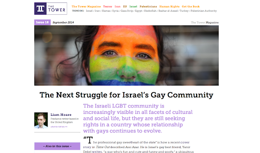 The Tower: The Next Struggle for Israel's Gay Community | IdanMatalon
