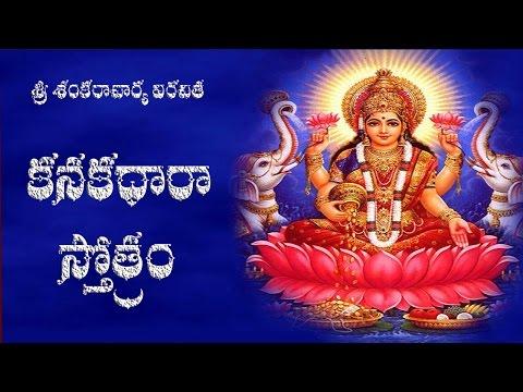 Energian Saasto—These Nostalgia Telugu Meaning In English