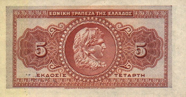 https://3.bp.blogspot.com/-NlO7jQeeIEw/UJjvSZ89TAI/AAAAAAAAKhQ/9e7pesMb238/s640/GreeceP70-5Drachmai-1923-donatedowl_b.jpg
