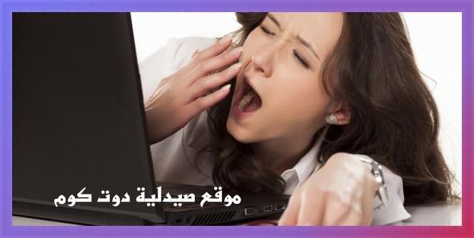 تعرف على  الأطعمة التى تسبب النوم او تساعد على النعاس