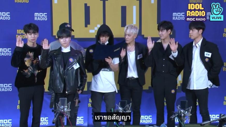 รวมซับไทย iKON