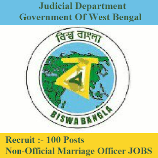 Judicial Department, Government of West Bengal, WB Judicial Department, Marriage Officer, 12th, West Bengal, WB, freejobalert, Sarkari Naukri, Latest Jobs, wb judicial dept. logo
