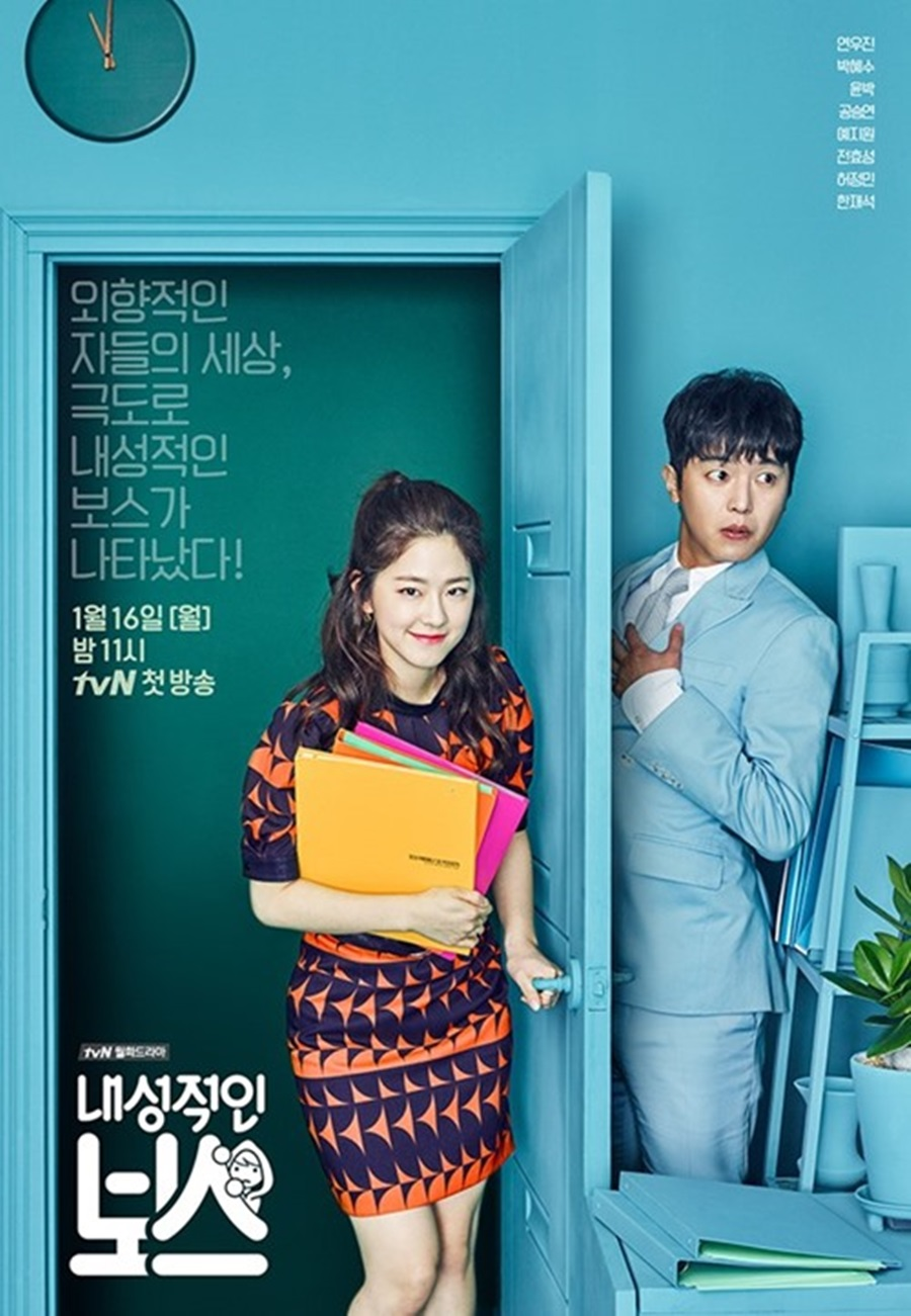 Download Drama Introverted Boss : download, drama, introverted, Movielosophy.02:, Introverted
