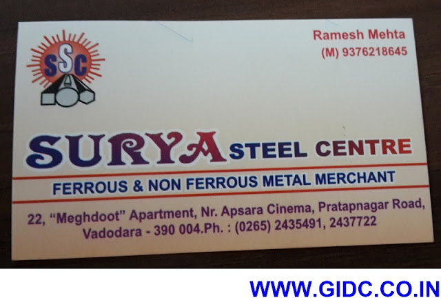 SURYA STEEL CENTRE - 9376218645