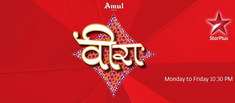 Veera Episode 448 - 18th June 2014 | Drama Serial 2015 | Watch TV Shows
