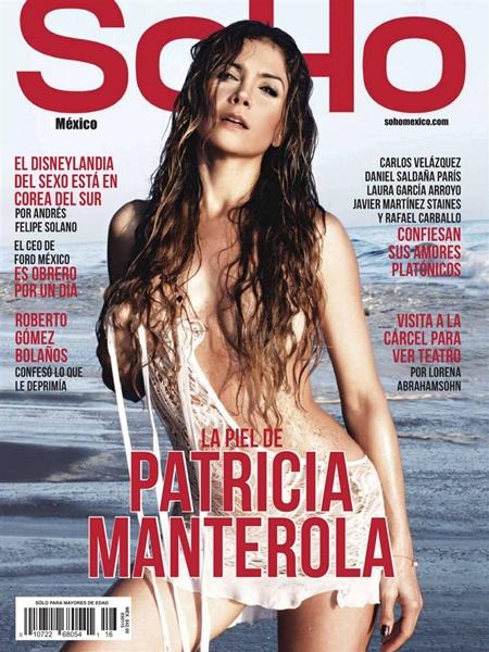 Patricia Manterola na SoHo Mexico